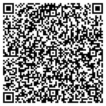 QR-код с контактной информацией организации Общество с ограниченной ответственностью ООО АТЛАС ТЕХНО