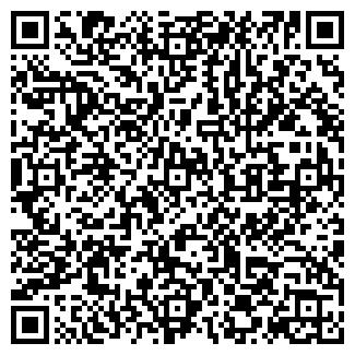 """QR-код с контактной информацией организации Общество с ограниченной ответственностью ООО """"ЗИП-ИНВЕСТ"""""""