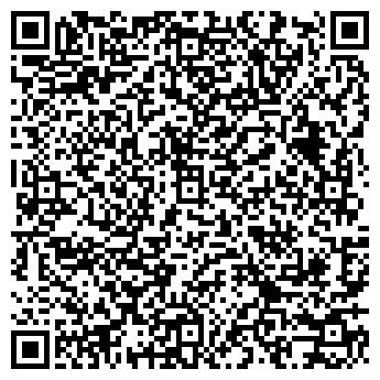 """QR-код с контактной информацией организации Общество с ограниченной ответственностью ООО """"ИРВИН-ЮГ"""""""