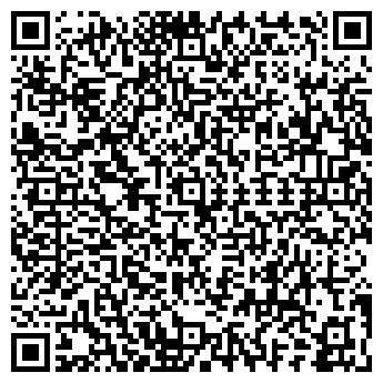 """QR-код с контактной информацией организации Общество с ограниченной ответственностью ТОВ """"УКС"""""""