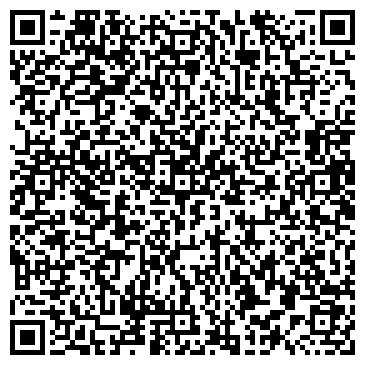 QR-код с контактной информацией организации Общество с ограниченной ответственностью ООО Фирма «Лайт»