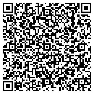 QR-код с контактной информацией организации Альфа принт