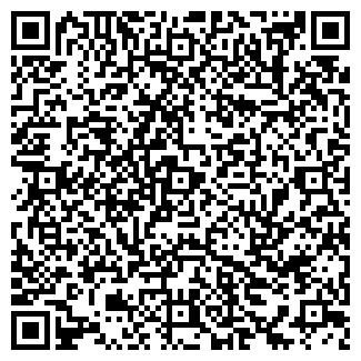 QR-код с контактной информацией организации Молоток, ТОО