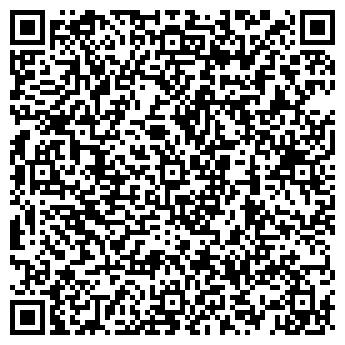 QR-код с контактной информацией организации Попов П. П. (Визуальные Рекламные Технологии), ИП