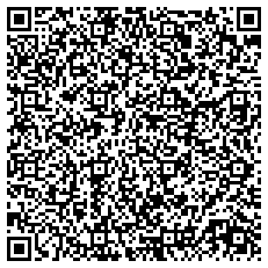 QR-код с контактной информацией организации ИП Наружная реклама в Молодечно