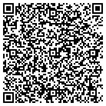 QR-код с контактной информацией организации Профреклама