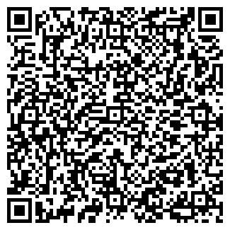 QR-код с контактной информацией организации FireJam, ЧП