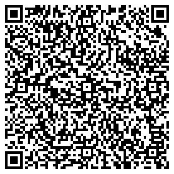 QR-код с контактной информацией организации РП компани, ООО