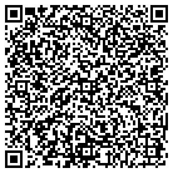QR-код с контактной информацией организации Massagehome, ООО