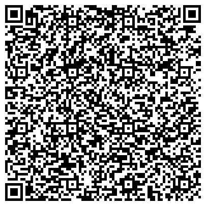 QR-код с контактной информацией организации Валимарк биз (Valimark Biz TM), ЧП