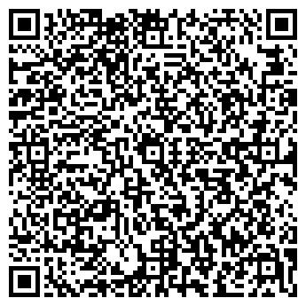 QR-код с контактной информацией организации Куц, ЧП