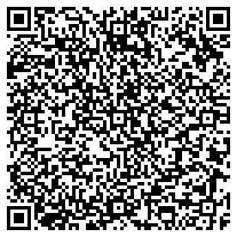 QR-код с контактной информацией организации Дива , ЧП