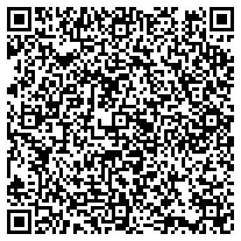 QR-код с контактной информацией организации Ла Прима , ЧП