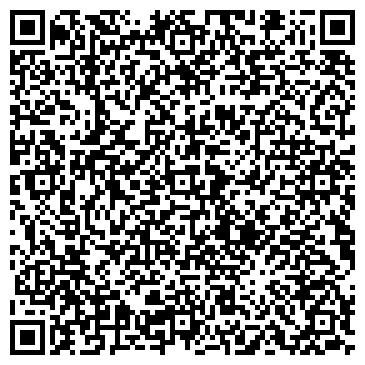 QR-код с контактной информацией организации Гулливер(Торговый Центр), ООО