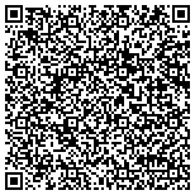 QR-код с контактной информацией организации Aroma Systems Kazakhstan (Арома Системс Казахстан), ИП
