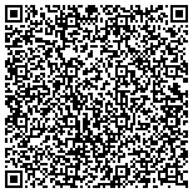 QR-код с контактной информацией организации ИЗ РУК В РУКИ Газета ПФ, ТОО