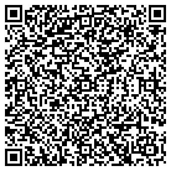 QR-код с контактной информацией организации Алдияров Р. А., ИП