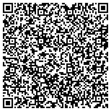 QR-код с контактной информацией организации С-Лото (Организация по проведению лотерей), ТОО