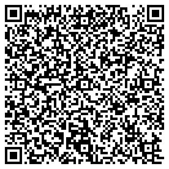 QR-код с контактной информацией организации Арлан, ТОО