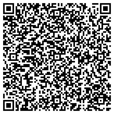 QR-код с контактной информацией организации Капитал Бинго Лото, ТОО