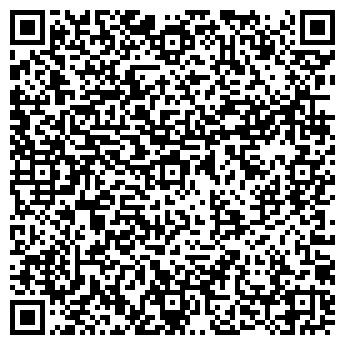 QR-код с контактной информацией организации Казлото, ТОО