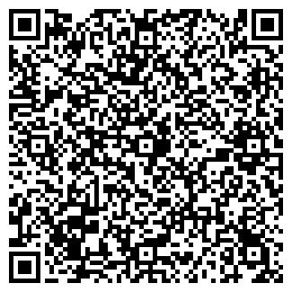 QR-код с контактной информацией организации Зарина, ИП