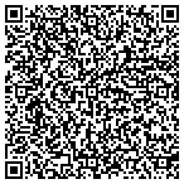 QR-код с контактной информацией организации Lica.kz (Лика кейзэт) Агентство, ТОО
