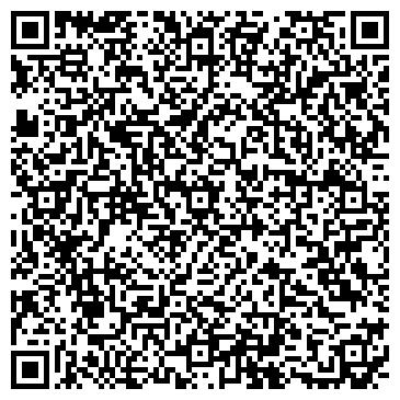 QR-код с контактной информацией организации Рекламный Дзержинск, ЧП