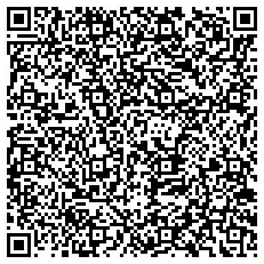 QR-код с контактной информацией организации Свадебно-вечерний салон «Сусанна»