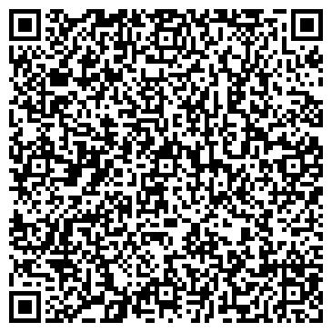 """QR-код с контактной информацией организации Студия красоты и здоровья """"Сириус"""""""