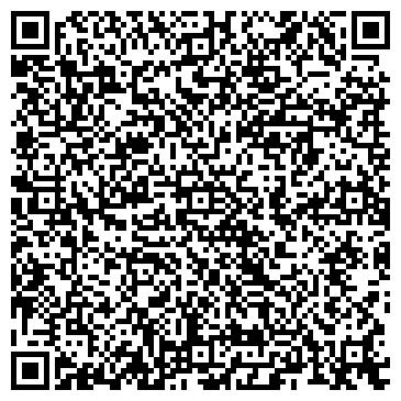"""QR-код с контактной информацией организации Общество с ограниченной ответственностью OOO """"АромЭстетик"""""""
