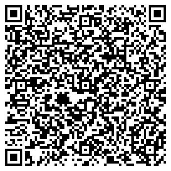 """QR-код с контактной информацией организации парикмахерская """"Зебра"""""""