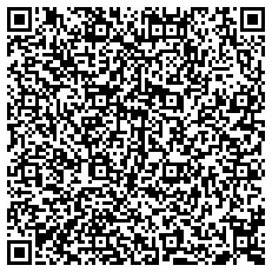 """QR-код с контактной информацией организации ЧУП «НатЛайн»,салон красоты """"Стрекоза"""""""