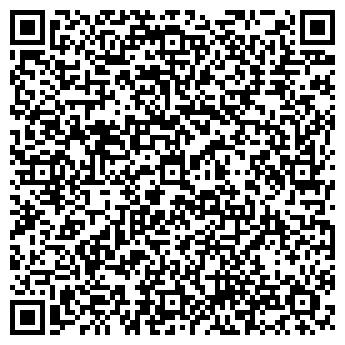 QR-код с контактной информацией организации ИП Маханькова Н.В.