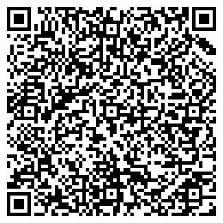 """QR-код с контактной информацией организации Другая ип """"Быков"""""""