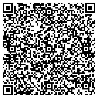 QR-код с контактной информацией организации ИП Берлина О.А.