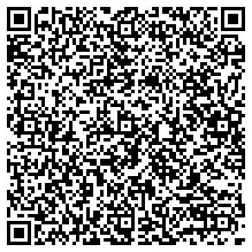 """QR-код с контактной информацией организации Студия красоты и здоровья """"Гереда"""""""
