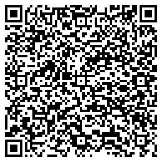 QR-код с контактной информацией организации Hairmade by Fira