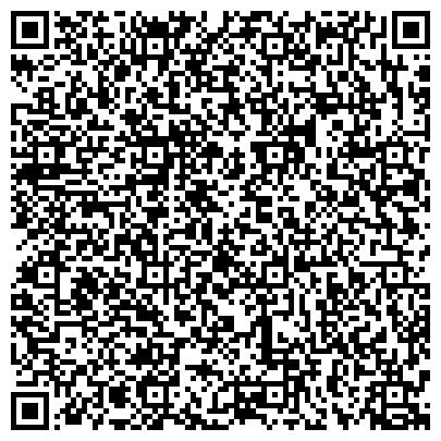 QR-код с контактной информацией организации Частное акционерное общество Косметика Mirra (Мирра) в Казахстане. Склад №853 г.Алматы