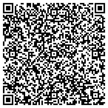 QR-код с контактной информацией организации Салон красоты La Fleur