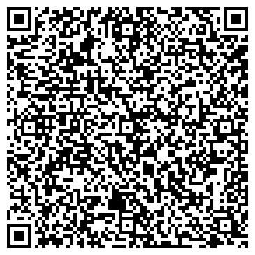 QR-код с контактной информацией организации Cалон красоты enJoy