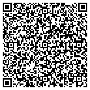 """QR-код с контактной информацией организации Салон красоты """"Selin"""""""