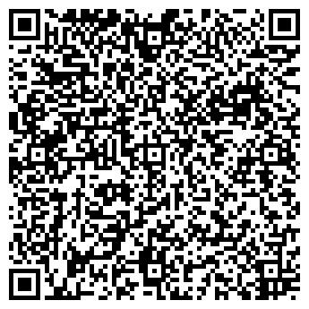 """QR-код с контактной информацией организации Частное предприятие Клуб красоты """"Esperanza"""""""
