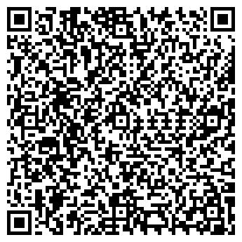 QR-код с контактной информацией организации VOStyle
