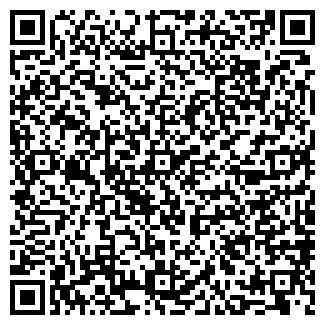 QR-код с контактной информацией организации SanPlaza