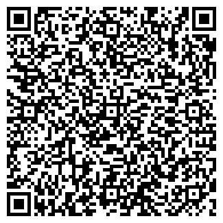 QR-код с контактной информацией организации Общество с ограниченной ответственностью Krasivovsem