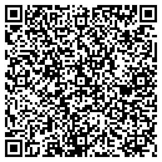 QR-код с контактной информацией организации TENDENZ