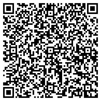 """QR-код с контактной информацией организации """"Ерке"""""""