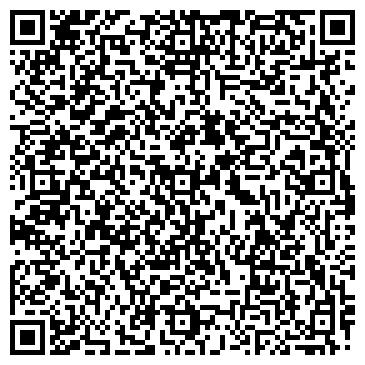 """QR-код с контактной информацией организации Салон красоты """" Брадобрей """""""