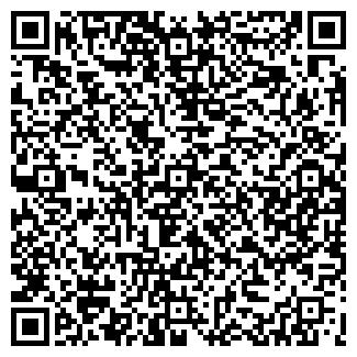 QR-код с контактной информацией организации БАЛЕРО